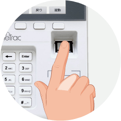 指紋認証打刻の特徴