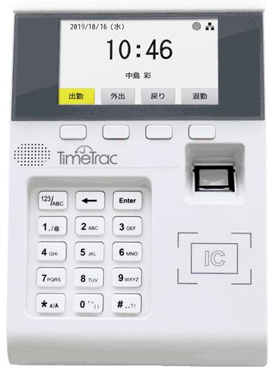 タイムレコーダー